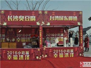 """吃货们的福利-水釜城""""吃货节""""来啦!"""