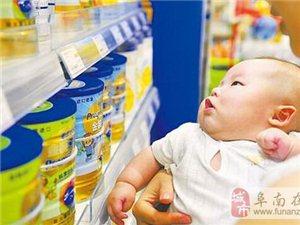 总局通告6批次婴幼儿配方乳粉不合格