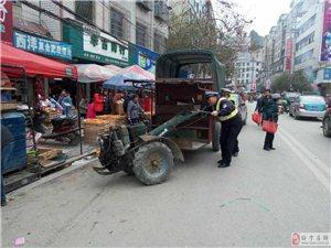 #平安春运,澳门新葡京官网交警同行#交警提示六