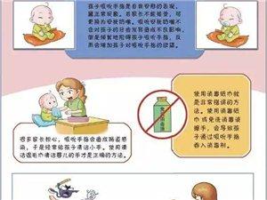 孩子吸吮手指,不能使用消毒纸巾清洁双手