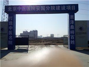 北京市中�t院安��分院