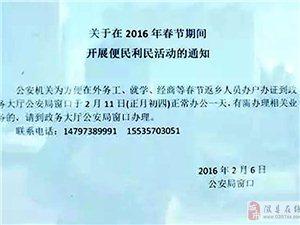 隰县行政审批中心多举措开展便民活动
