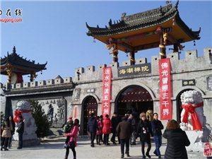 【春节专辑】2016金猴闹春,大年初一的游凤镇龙王沟海潮禅院