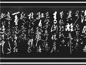 滚滚长江东逝水......