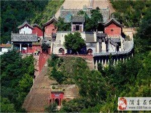 2016年隰县第三届小西天文化庙会