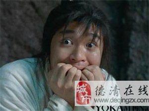 """惊!我县竟有""""摸金校尉""""竹山盗墓!"""