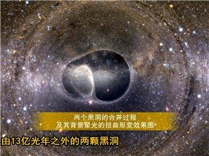 【奇迹】人类首次探测到引力波,穿越或能实现