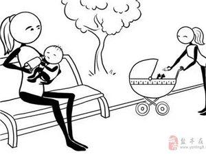 据说所有的妈妈都是这样过来的,无一例外!