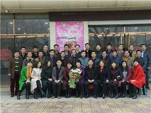 安新县寨里中学90届20班毕业26年后再次相聚