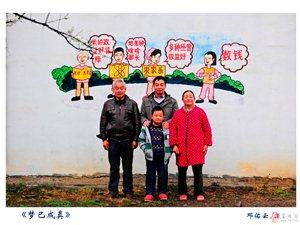 2016富顺县摄影家协会迎春展