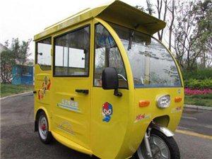 关于对残疾人驾驶三轮车进行统一登记的公告