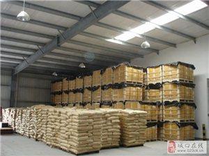 重庆通达兴快递物流公司承接重庆到四川的往返专线货运物流及同城配送仓储