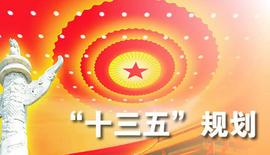 """贵州决战""""十三五""""坚决打赢脱贫攻坚战"""