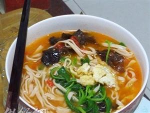 冬季热补  热汤面做法大全