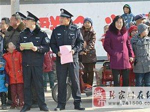 2016年农历z正月初九日龙山镇社火表演――观众篇(1)
