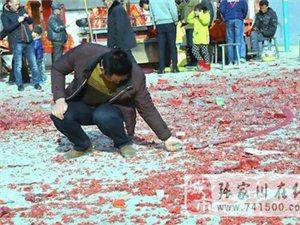 2016年农历正月初九日龙山镇社火表演―庆祝篇