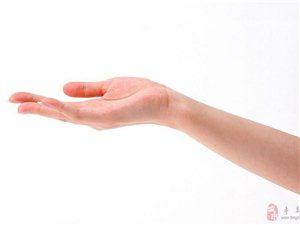不缺�X的6大手相 你的手相如何?