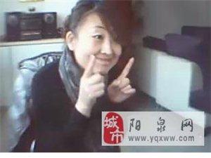 """寻人贴:寻找10年前的网友:""""落花"""""""