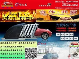 汽车行业的新兴产业!