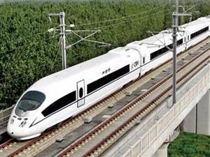 威尼斯人网址高铁将在年内开工建设