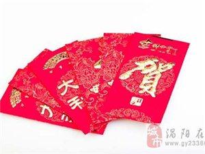 """宋朝""""过年红包""""叫""""随年钱"""":根据对方的年龄发放"""