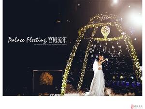 王的宫殿摄影拍夜景婚纱照的技巧