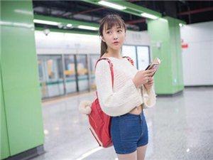 给大庆21路公交的某个姑娘的情书