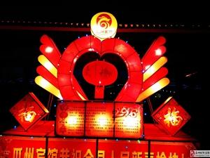 """2016瓜州""""vivo手机宏峰店""""春节随手拍手机摄影大赛84号"""