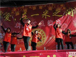 美��隰州 �墼谝幻住�―隰�h一米�光文化志愿�新春公益演出拍�z花絮