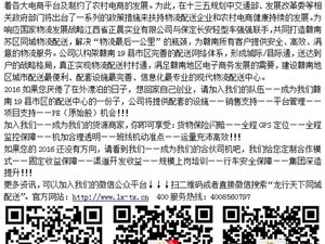 赣州首家规模化 同城配送平台上线啦!!!