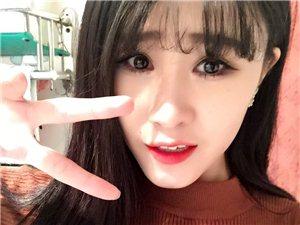 【美女秀场】刘先梅20岁双鱼座无业