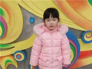 【抚州日报】今天下午抚州一个五岁女孩走失!人已找到