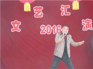 王峰村 玉皇�R�R��2016 正月初九