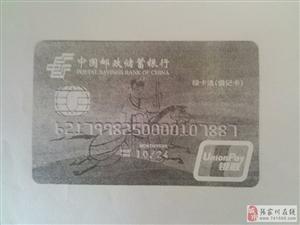 老乡们,请帮帮患重病的张家川回族小伙蔡永辉!