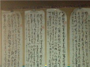 榆树村书画爱好着家父刘春飞的一些墨迹,希望大家关注。