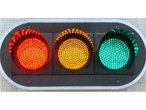 交通信号灯能不能弄清楚点!