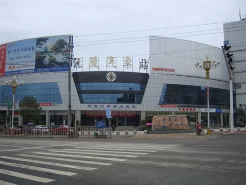 沅陵汽车站班车汇总(来源:沅陵发布)