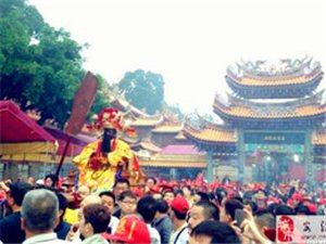 2016丙申年安溪城隍春巡事宜
