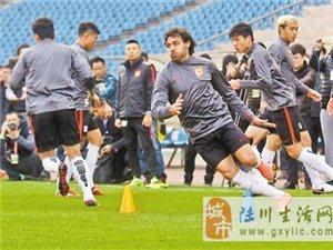 13亿!中国足球史上最贵超级杯!