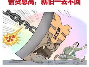 2016,潢川人民如何能赚钱?