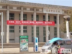 余江在线小编带您找工作、带您看新房!