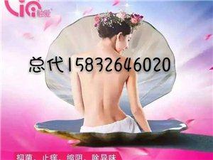 触爱cici生态智能修复套组160一套,女性私护关注女性健康