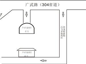 武�倏h首��鸦ㄎ幕�旅游�(2016年3月19日―4月3日)
