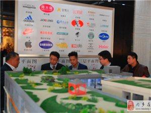 【韩国】大韩贸易投资振兴公社代表郑圣和来澳门葡京平台重点考察了天春苑