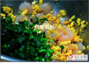 春天的饺子