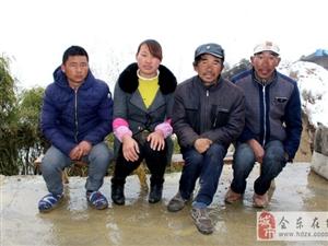 会东有这样一对汉族夫妇,不是亲人胜亲人!