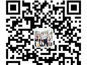 澳门新葡京官网县交警大队微信公众平台正式认证发布啦!