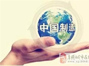 �l改委:新能源汽��P�I技�g�a�I化加速超越
