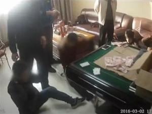 梅城一酒店�_房聚�,民警搜出��Y十二�f