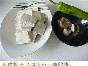 【脆皮豆腐】开胃素菜,简单易学